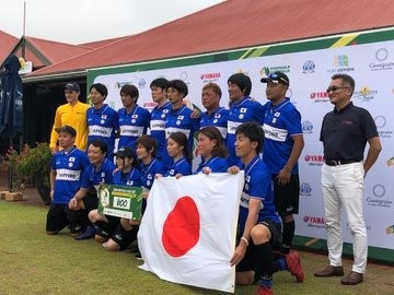 FootGolf Asia Cup