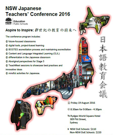 2016 NSW Japanese Teachers' Conference 1