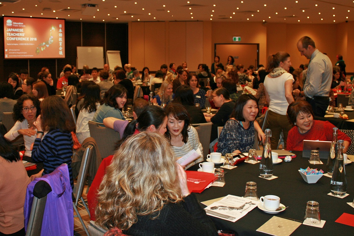 2016 NSW Japanese Teachers' Conference 3