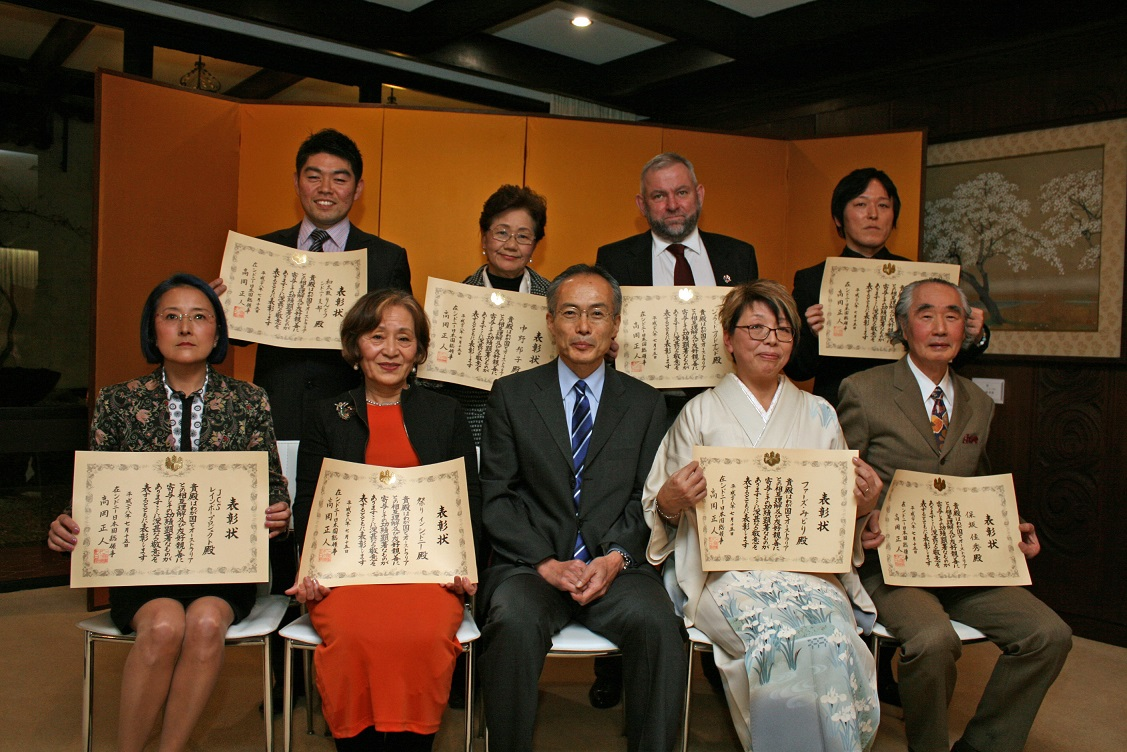2016 Consul-General's Commendation Awarding Ceremony and Reception 1
