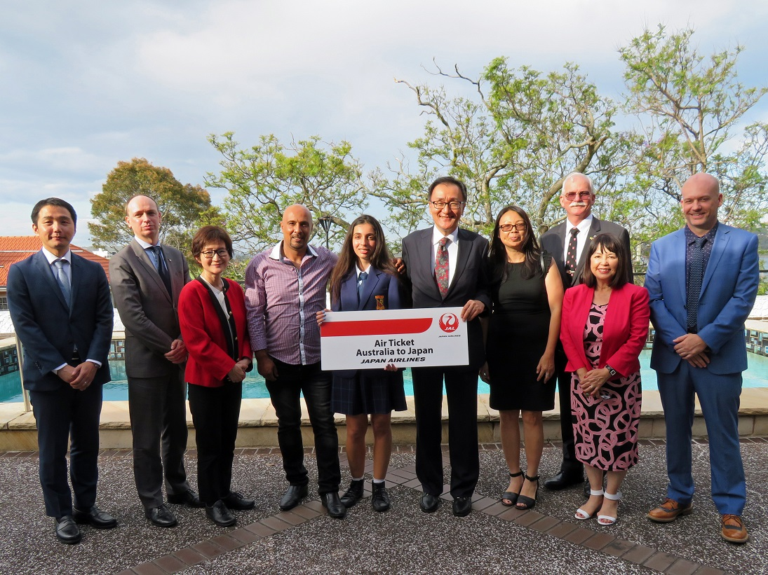 australia japan relations essay contest 2013 Award winners of jftc essay competition 2017: 55th annual japan australia joint business 10 japan foreign trade council held 70th anniversary memorial.