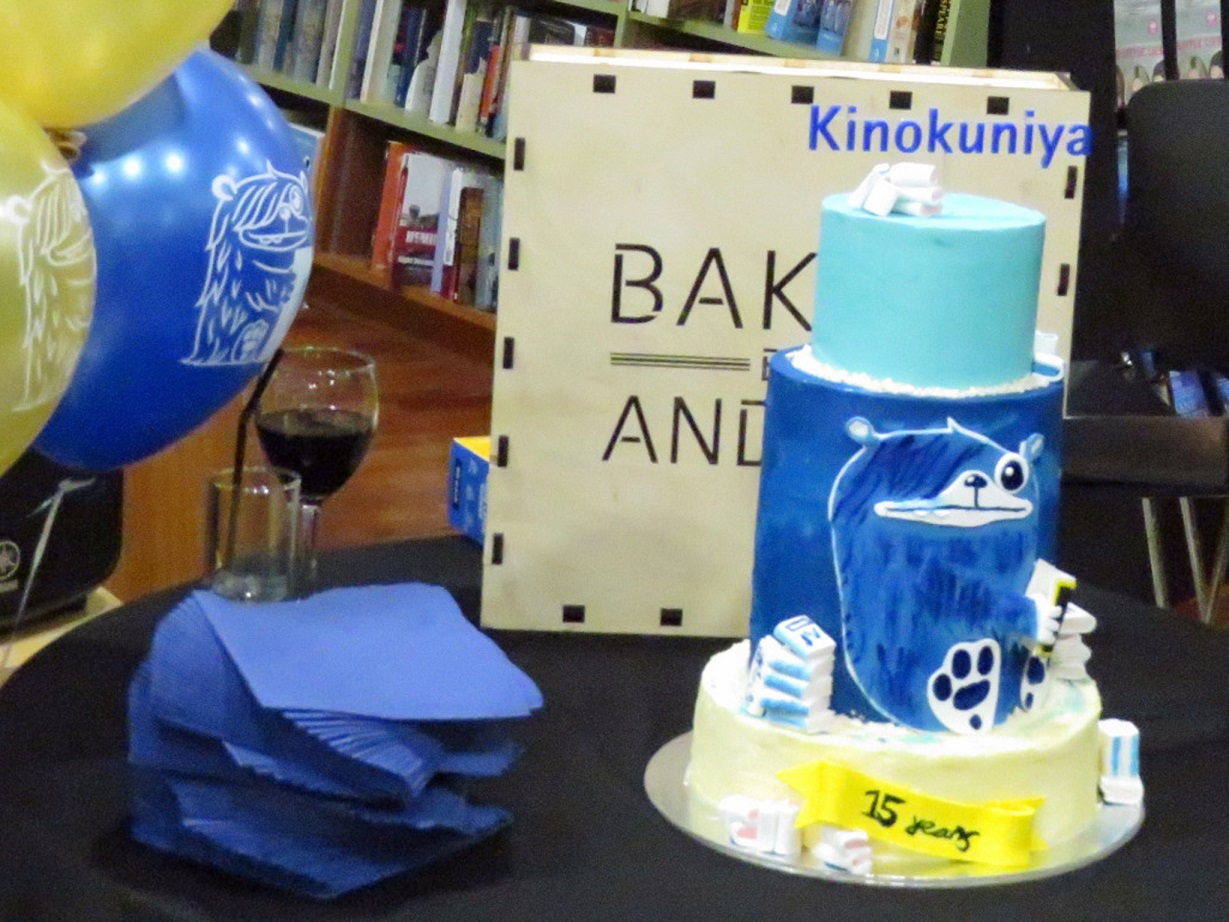 15th Anniversary of Books Kinokuniya Sydney 2