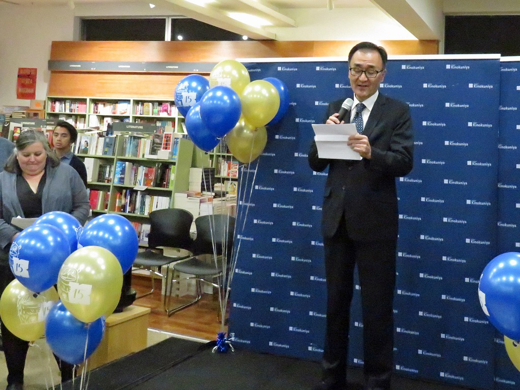 15th Anniversary of Books Kinokuniya Sydney 1