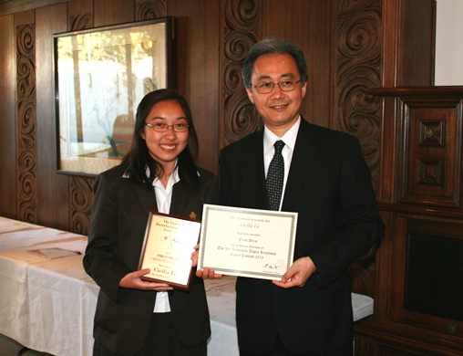 Japan embassy essay competition