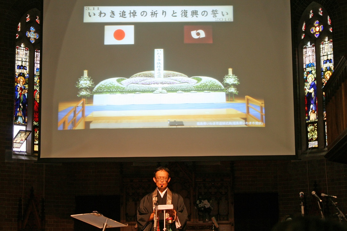 Great East Japan Earthquake 5th Anniversary Memorial Ceremony 2