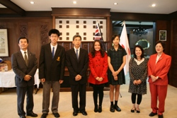 australia japan relations essay contest 2013