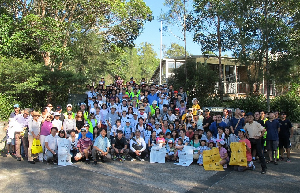 Clean Up Australia Day 2015