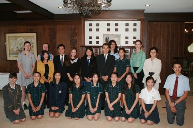 japan australia essay competition Unsw tests in english, maths or science, mathletics, spellodrome the australian geography or history competition or essay competitions, the australia-japan essay competition, the francophonie competition peer support, leadership opportunities and student representative council dance festival, drama camp,.