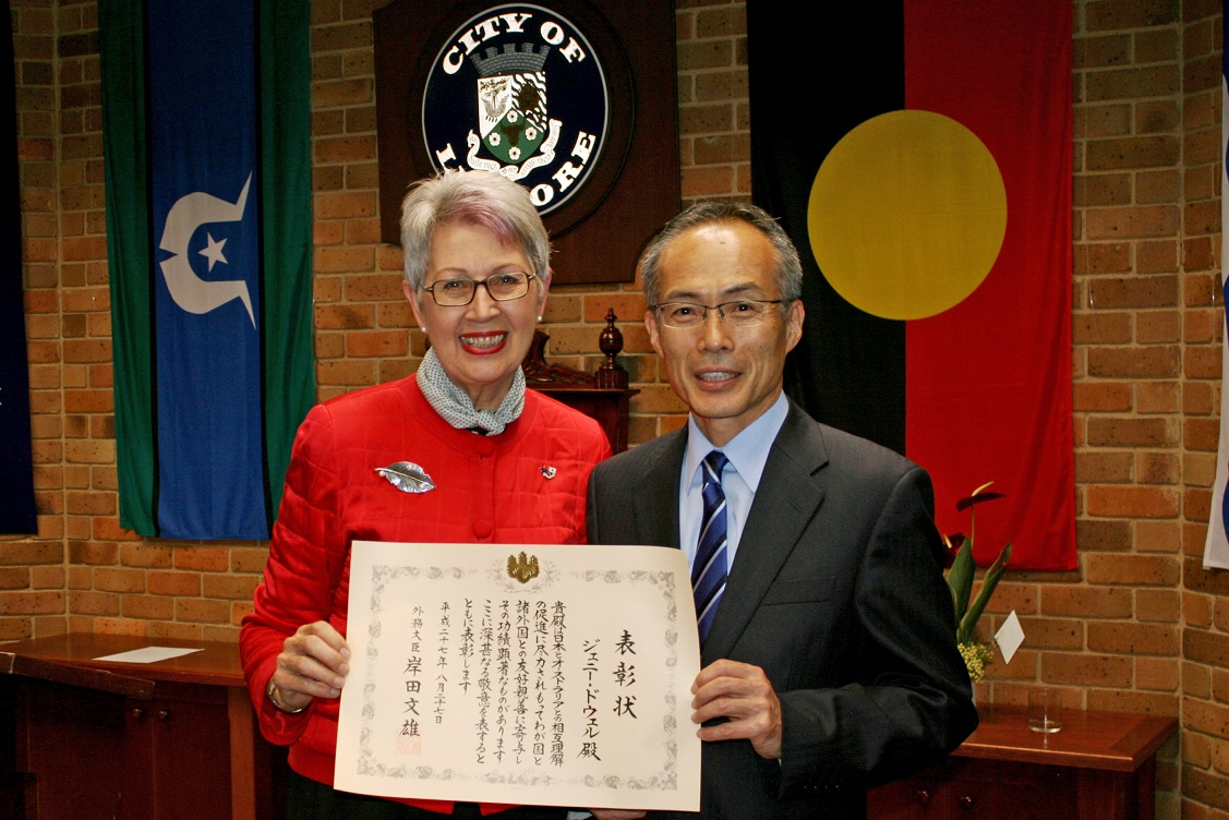 Foreign Minister's Commendation 2015 - Cr Jenny Dowell 1