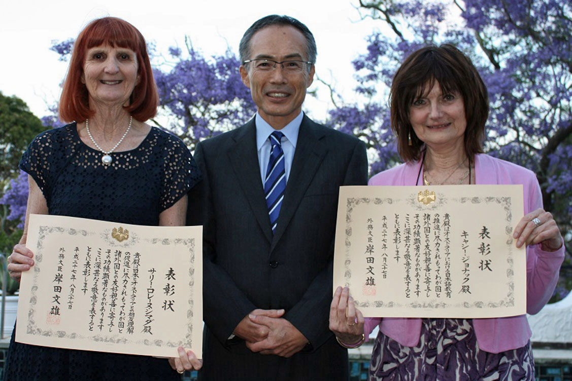 Foreign Minister's Commendation 2015 - Ms Cathy Jonak and Ms Sally Shimada 1