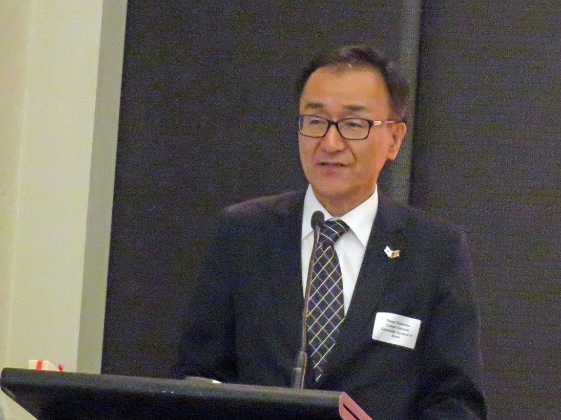 Japan-Northern Territory Business Forum 2