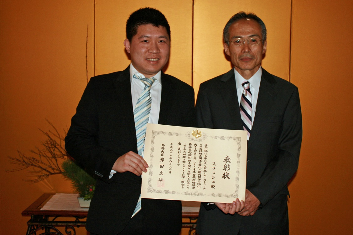 2016 Foreign Minister's Commendation 6