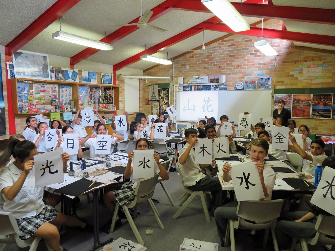 Girraween High School Calligraphy Workshop 1