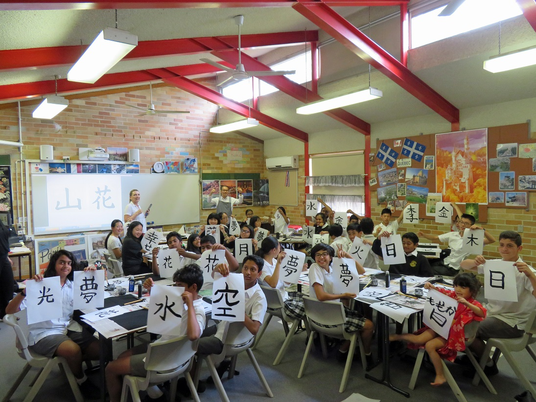 Girraween High School Calligraphy Workshop 2