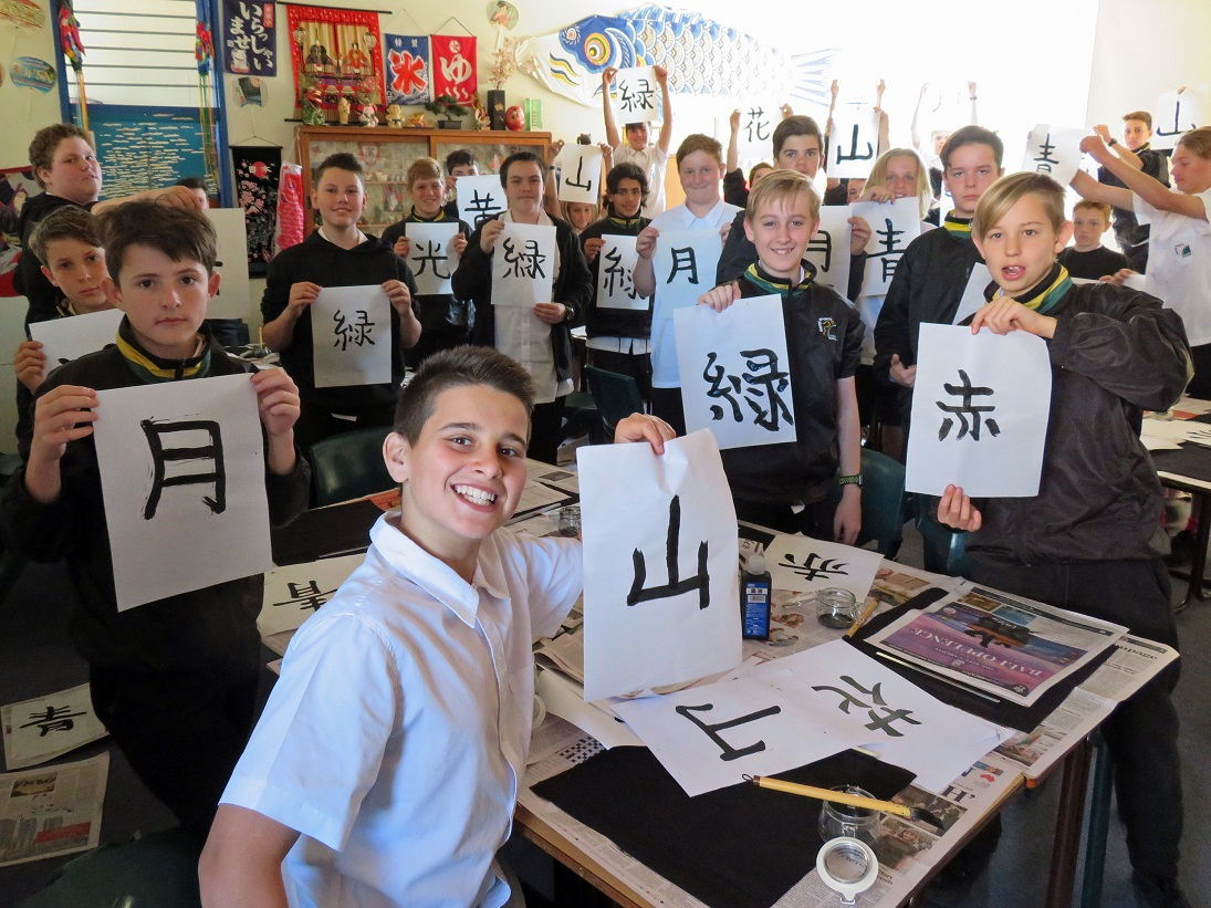Hunter Sports High School Calligraphy Workshop 1