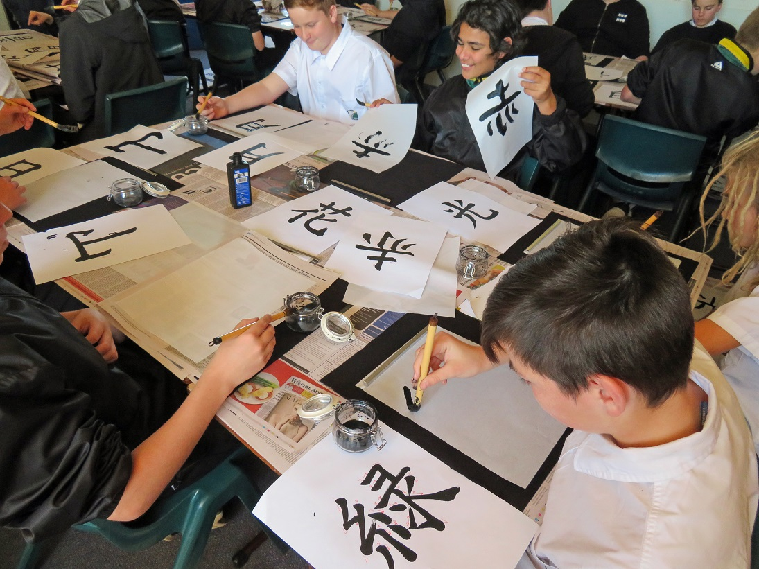 Hunter Sports High School Calligraphy Workshop 3