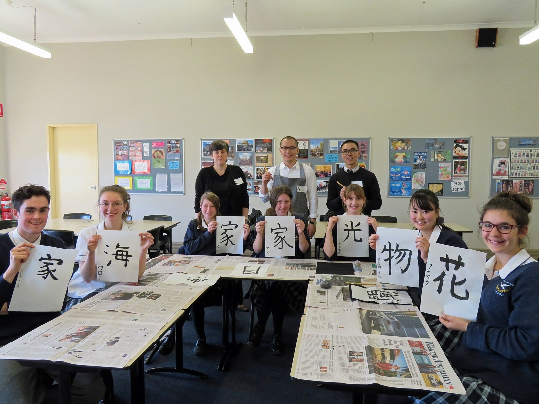 St Columba's Catholic College Calligraphy Workshop