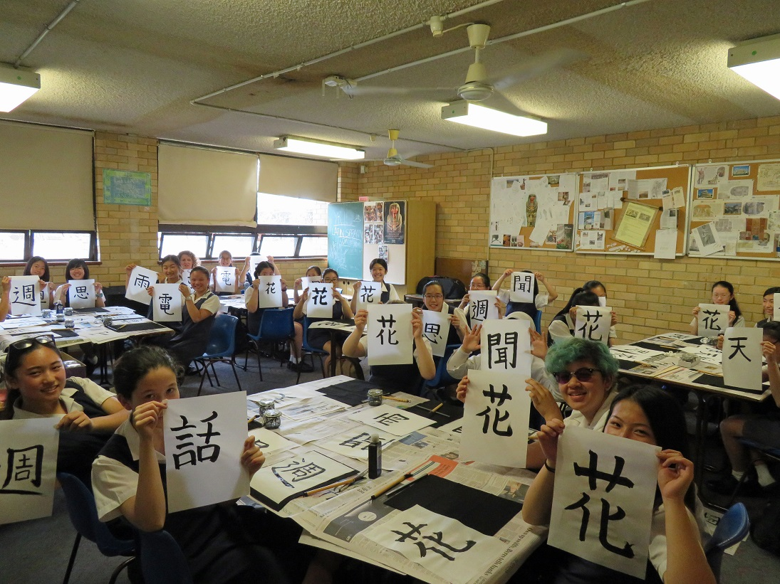 St George Girls High School Calligraphy Workshop 1