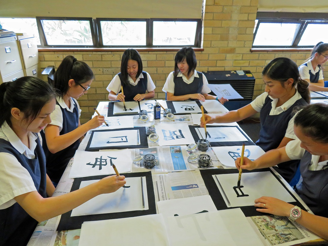 St George Girls High School Calligraphy Workshop 2