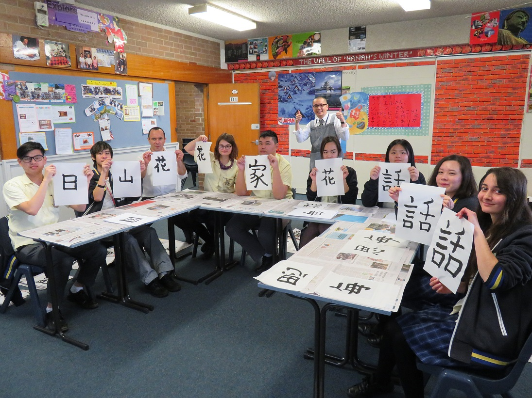 St John's Park High School Calligraphy Workshop