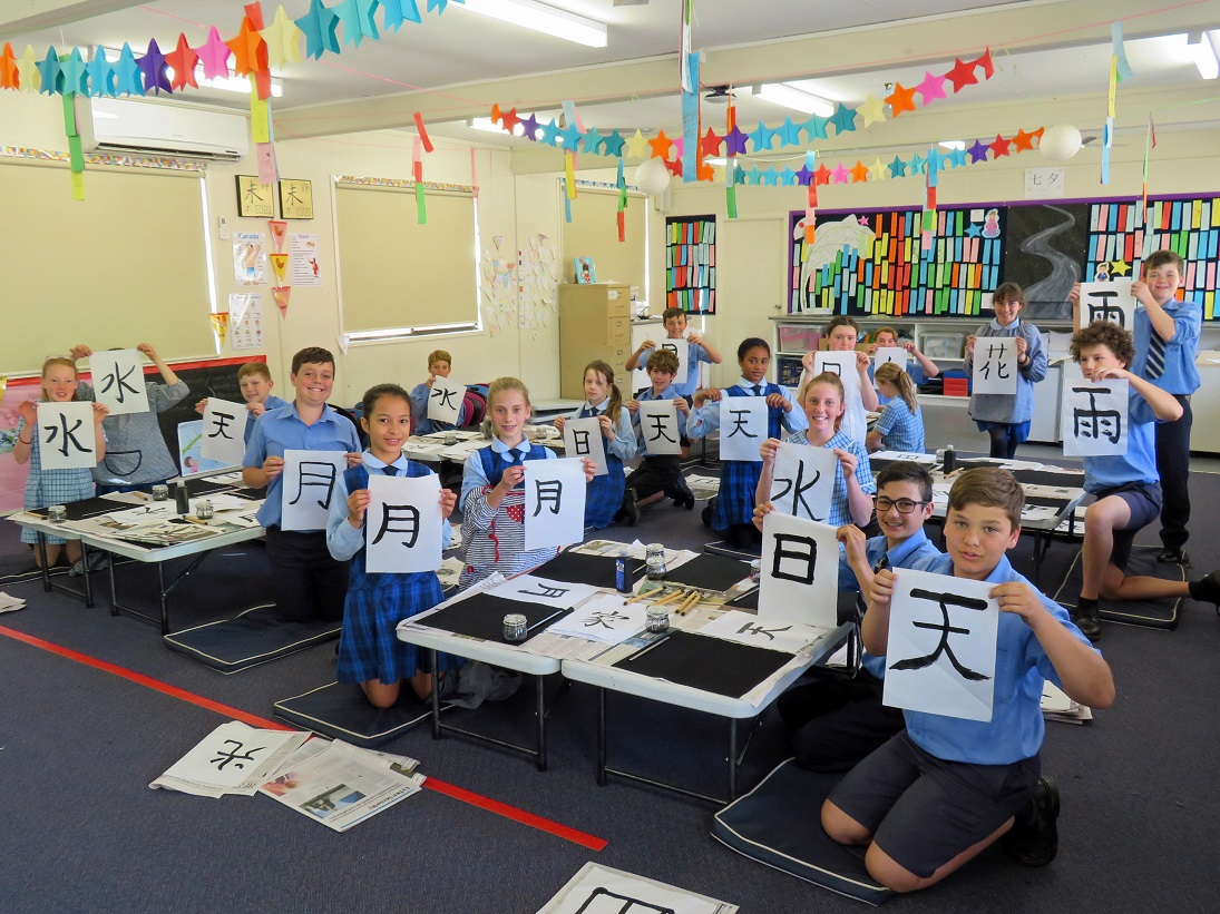 St John the Baptist Catholic Primary School Calligraphy Workshop 1