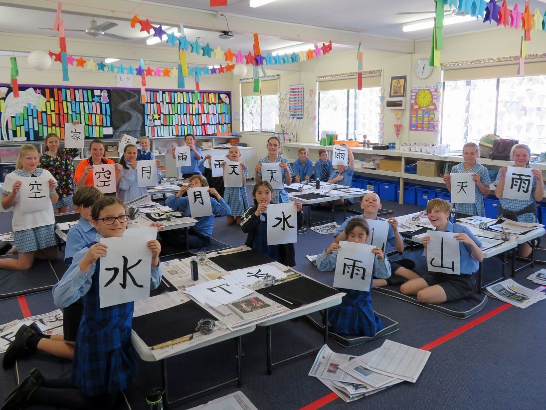 St John the Baptist Catholic Primary School Calligraphy Workshop 2