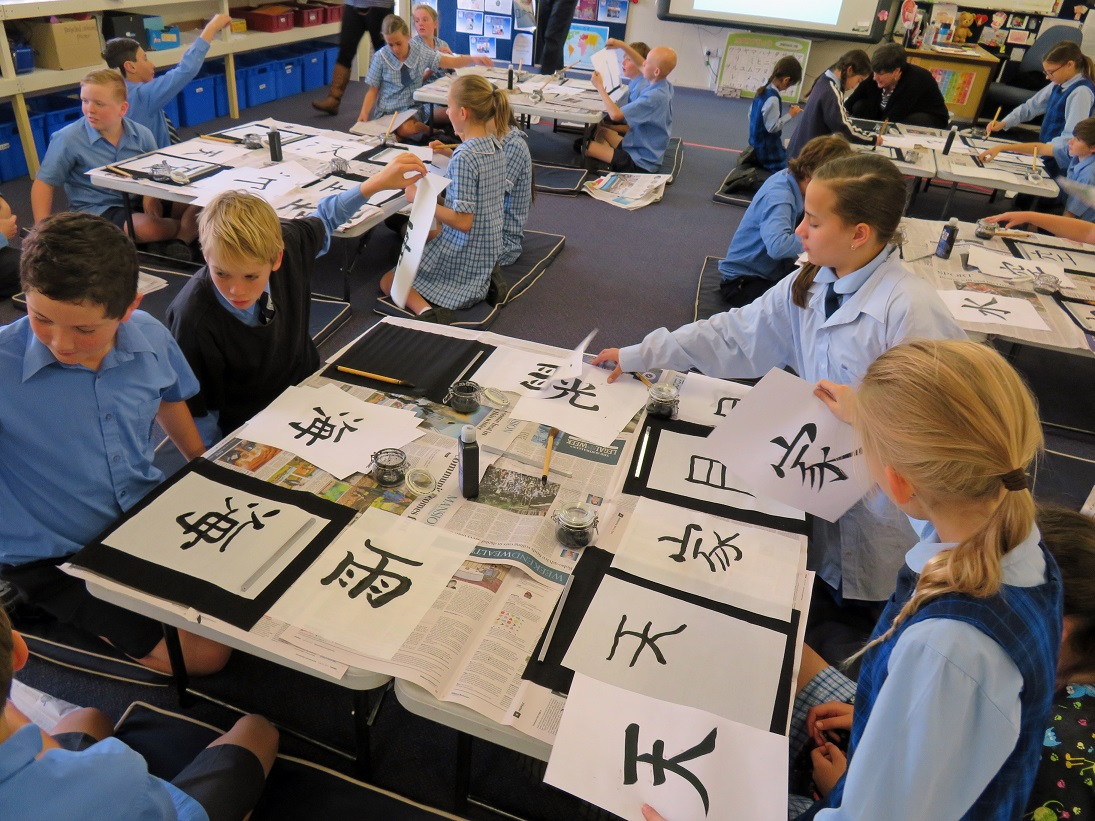St John the Baptist Catholic Primary School Calligraphy Workshop 3