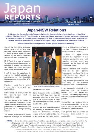 australia and japan relationship essay ideas