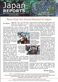 Japan australia relations essay