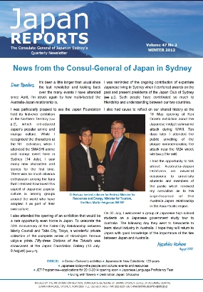 australia japan relations essay contest 2013 In contrast, when india's relations with european nations are discussed, it is almost invariably through the softer, blurrier, lens of economic and trade-related issues.