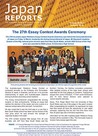 March        Education Transitions Abroad     won second place and Jozlynn Wiechman won first place in the first grade category of the      Lincoln Diocesan Pro Life Poster and Essay Contest