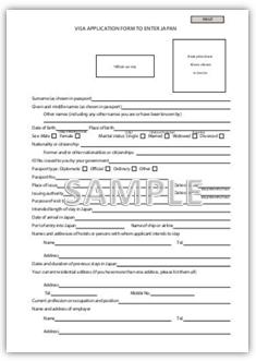 Visa Step2-Spouse of Japanese Visa on japan visa application fee, example application form, dating application form, japan visa stamp, japan visa to enter, japan immigration, japan tourist, japan student visa,